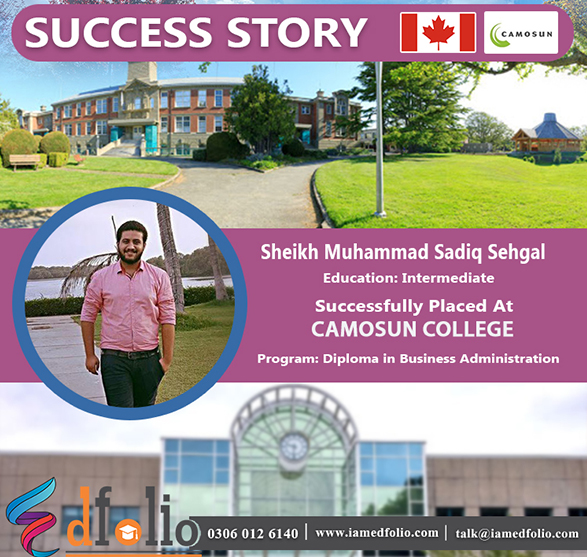 Get Admission in Camosun College, Canada by EdFolio